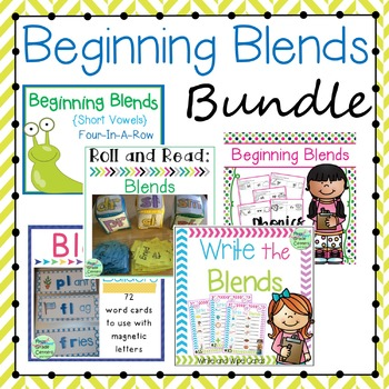 Blends Bundle {Beginning Blends}