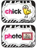 Blends & Digraphs Mini-Reference Posters Color/B&W {Glitte