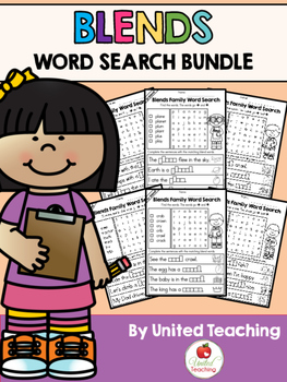Blends: Word Search Bundle