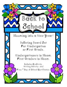 Bloom Into a New Year - Back to School Bulletin Board