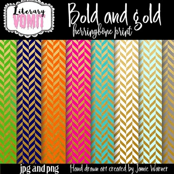 Bold and Gold Herringbone Papers