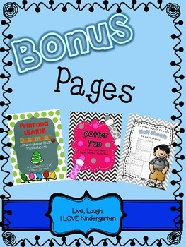 Bonus Pages { for Half Sheets, Print and Learn: December,