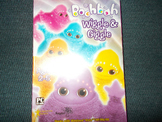 Boohbah Wiggle & Giggle