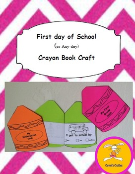 Book - Back to School Crayon Book Writing Activity/Craft