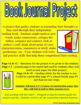Book Journaling Project - Reading Comprehension