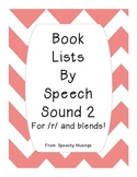 Book Lists By Speech Sound 2 Printable Half Sheets