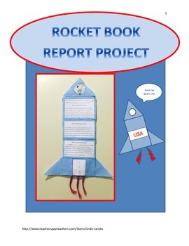 Book Report Project Rocket Book Report Nonfiction Book Report