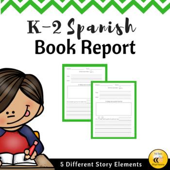 Book Report (Spanish)
