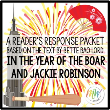 In the Year of the Boar and Jackie Robinson Book Study
