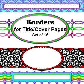 Borders - for Title Pages or Cover Pages
