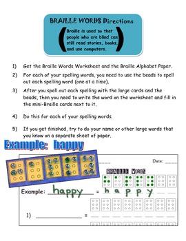 Braille Spelling Words
