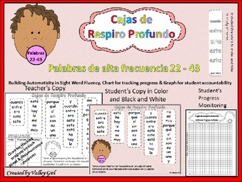 Breath Boxes: Spanish High Frequency Words 22 - 43 (Palabr