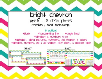 Bright Chevron Desk Name Plates, D'Nealian/Modern Manuscript