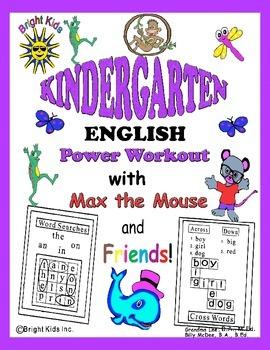 Bright Kids Kindergarten Word Power Workout - Save Time! J