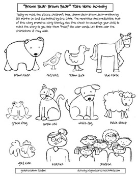 Brown Bear Brown Bear~ A Take Home Activity