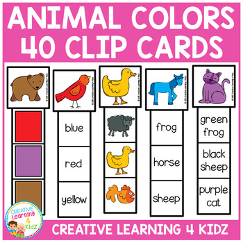 Animal Color Clip Cards