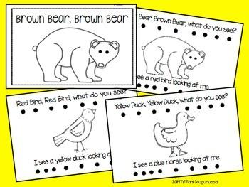 Brown Bear, Brown Bear Story Read Along