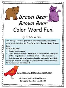 Brown Bear Color Word Fun