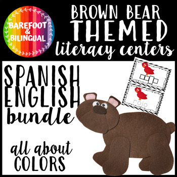Brown Bear Oso Cafe Literacy Centers
