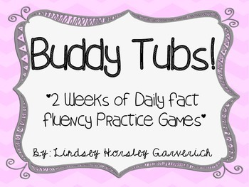 Buddy Tubs! 2 Weeks of Fact Fluency Partner Games!