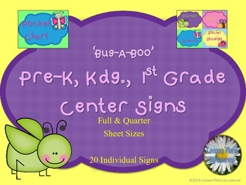 Center Signs Pre-k, 1st, 2nd grade (bug theme)  Back To School