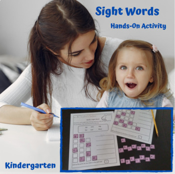 Build A Sight Word Kindergarten