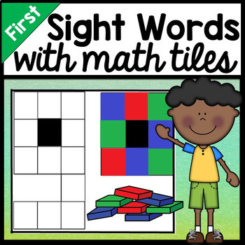Sight Words First Grade with Math Tiles {41 words}
