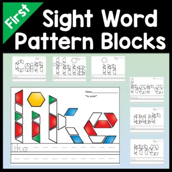 Sight Words First Grade with Pattern Blocks {41 Words!}
