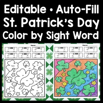 Sight Word Work with Pattern Blocks {41 Words!}