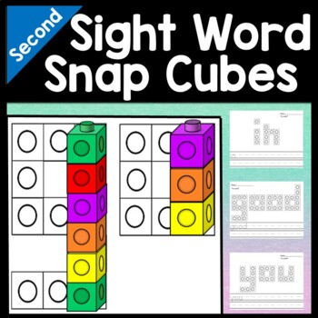 Second Grade Sight Words with Snap Cubes {46 words!}