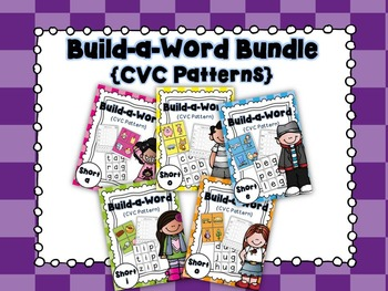 Short Vowel CVC Build a Word Bundle