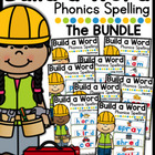 Build a Word (The GROWING BUNDLE)