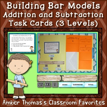 Building Bar Models Addition and Subtraction Task Cards (3