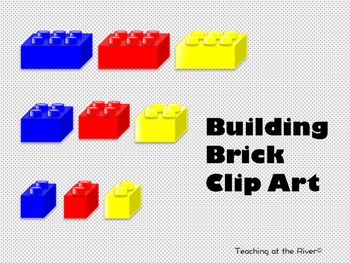 Building Brick Clip Art *FREEBIE*