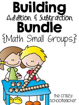Building Bundle {Math Small Groups}