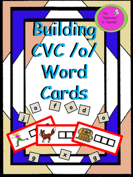 Building CVC /o/ Word Cards