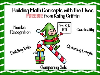 Building Math Concepts with the Elves FREEBIE
