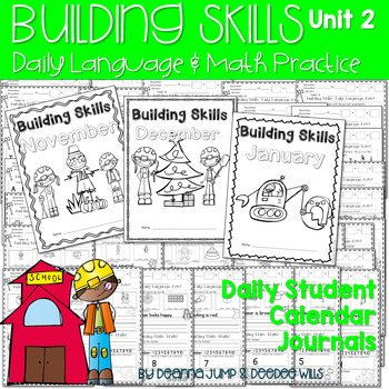 Calendar Building Skills:  Daily Language & Math Practice Unit 2