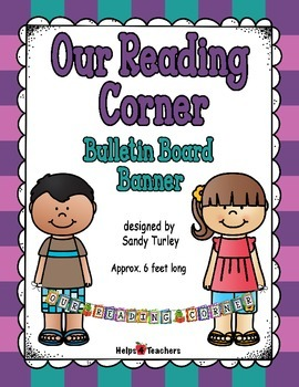 Bulletin Board Banner: My Reading Corner