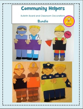 Bulletin Board and Classroom Decorations Community Helpers Bundle