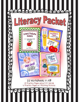 Literacy BUNDLE --  CVC Word-Picture Match (22 Worksheets)