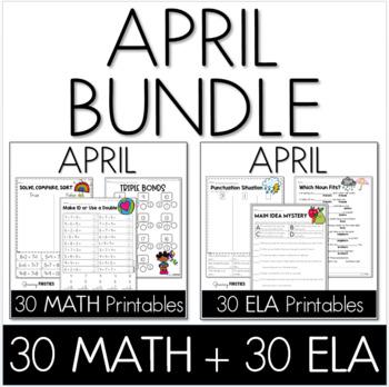 Bundle - Common Core Crunch April - Math & ELA CCSS Printables