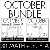 Bundle - Common Core Crunch October - Math & ELA CCSS Printables