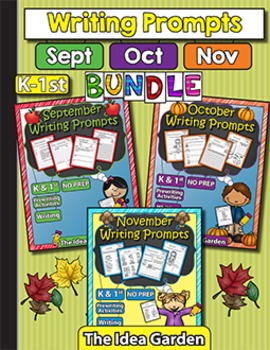 Fall Bundle - Writing Prompts NO PREP (Kindergarten and Fi