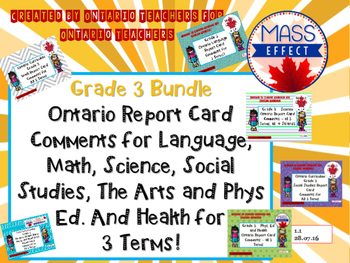 Bundle:Grade 3 Comments for  ALL THREE TERMS of Ontario Re