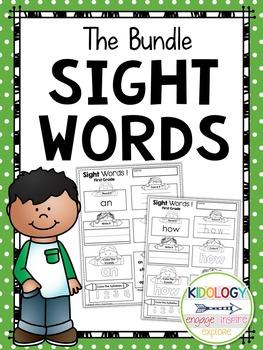 Sight Word Activity and No Prep Printables