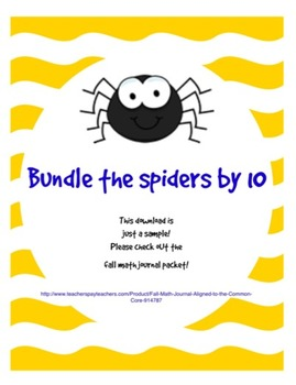 Bundle Spiders by 10