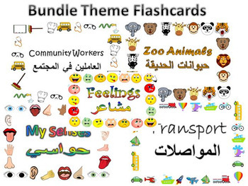 Bundle Theme Flashcards Arabic and English