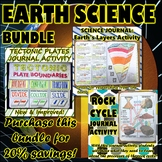 Bundle: Ultimate Earth Science Bundle