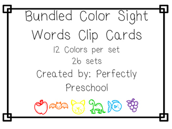 Bundled Color Sight Word Clip Cards {FLASH SALE}